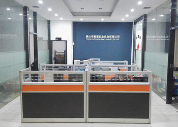 Foshan Ju Xing Hardware Industry Co., Ltd.